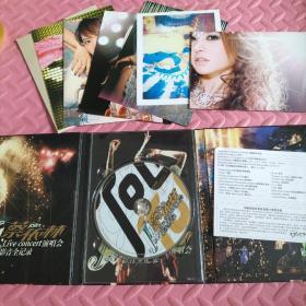 蔡依林Live concert演唱会影音全记录 1张DvD十5张画片十1张宣传海报+顾客回函。