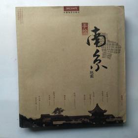 手绘南京地图