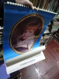 世界名画儿童1986年挂历(尺寸长52.5宽37.5厘米)