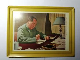 毛主席印铁像(4)