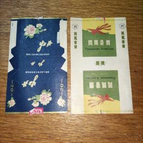 牡丹+凤凰香烟(老烟标2张和售)实物图