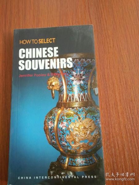 如何选购中国礼品(英文版)