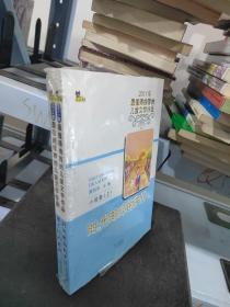 小说卷:时光邮局的来信+停不住的歌声(套装全2册)