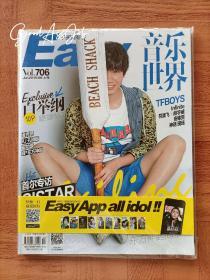 【白举纲专区】Easy 音乐世界 2015年6月上刊 总第706期 杂志