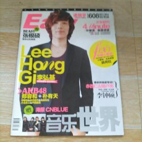音乐世界2011/ 05上刊【有海报】