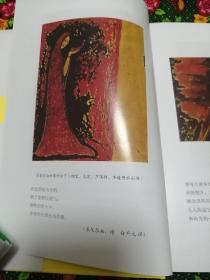 【个人收藏塑封未拆正版】泰戈尔散文诗全集(精装彩画版)