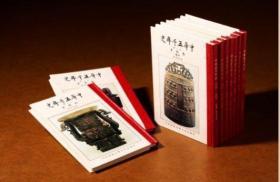 张其昀著 《中华五千年史》中国文化大学出版 繁体精装全九册 库存未翻阅