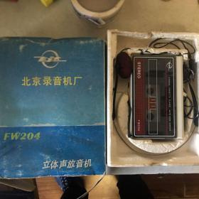 飞达FW204立体声放音机
