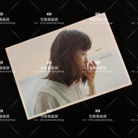海街日记女主绫濑遥写真集<BREATH>
