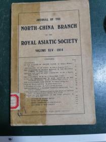 外文版《雜志》華北分公司,皇家亞洲學會,1914年第四十五卷,來自河南甲骨文, 圖片豐富!