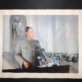 正义的声音(油画,全国美展作品)