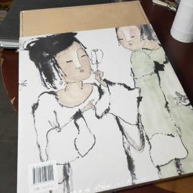 当代中国书画丛书 ,文人书一舨