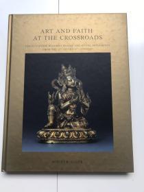 Art and faith at the crossroads 12-15世纪金铜佛造像