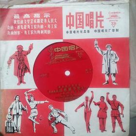 文革/ 芭蕾舞剧:红色娘子军(软唱片)