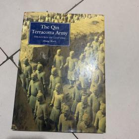 The Qin Terracotta Army: Treasures Of Lintong