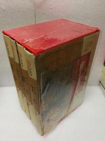 庄子(小插盒) 线装书局