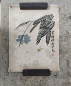 星塘老屋阿芝国画《花卉》一幅尺寸:36✘27cm