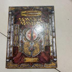 Monster Manual-怪物图鉴