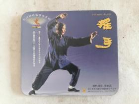 推手(VCD)铁盒子