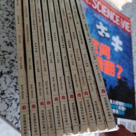 新发现杂志 11册(2006三册 2007六册 2008二册见图)