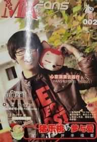 猪乐桃 梦与爱2011 /1