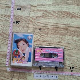 磁带:阿雅《照过来》1999、有歌词
