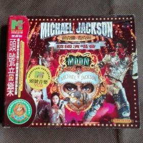 2VCD、迈克尔杰克逊韩国演唱会(正常播放)