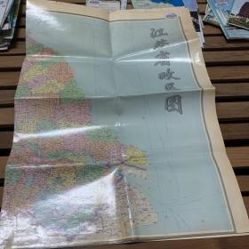 江苏省政区图 地图品满45元免快递费,不满酌收9元快递费