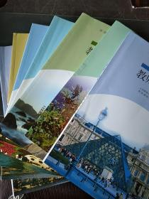 普通高中课程标准实验教科书英语 教师教学用 书 7本合售