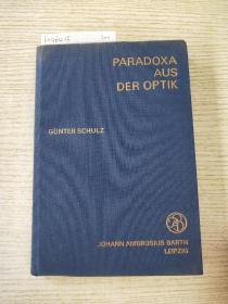Paradoxa aus der Optik:光学反论
