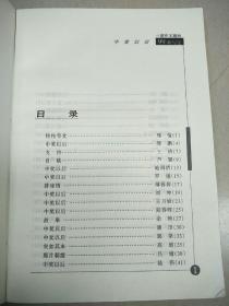 中奖以后   原版内页干净馆藏