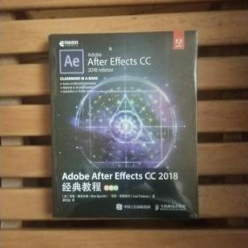Adobe After Effects CC 2018经典教程 彩色版