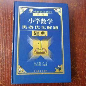 高中化学实验报告册 : 苏教版:必修. 1