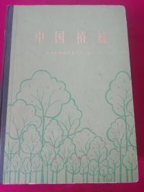 中国植被(内附有3张地图)