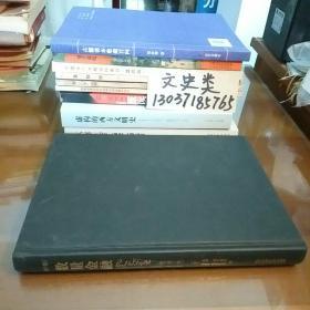 数量金融(原书第2版)(第1卷)(16开硬精装。包正版现货)