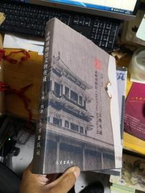 赤峰博物馆文物典藏