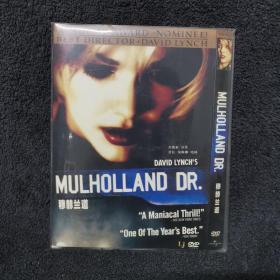 穆赫兰道 DVD  光盘 碟片未拆封 外国电影 (个人收藏品)