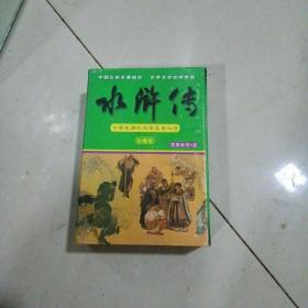 水浒传故事音带四盒