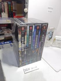 海伯利安四部曲(套装共4册)全4册 盒装