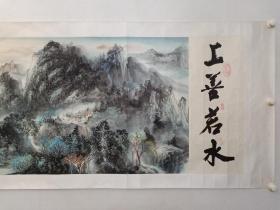 特惠,佚名大幅山水画《上善若水,厚德载物》,纸本镜心,尺寸67×187.5cm,左下角有点开裂。惠价350元顺丰包邮。