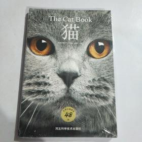猫(精选48种世界名猫,高清美图,揭示纯种猫鲜为人知的历史)