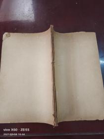 民国线装《神农本草经读,本草经百种录》合订一册