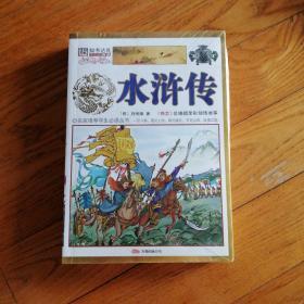 名家推荐学生必读丛书:水浒传