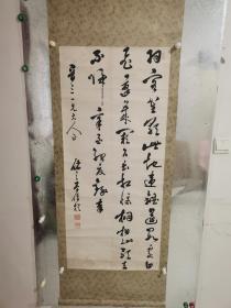 綦保龄,字佑之,清末民初人士(1800年出生),平度市南村镇沙岭村人,艺术家。作品保真