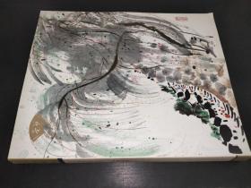 北京荣宝文物艺术品拍卖会 (第79期) 中国书画