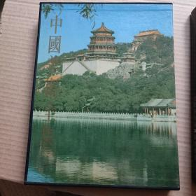 中国美术全集 建筑艺术编3园林建筑