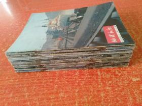 地理知识28册合售:1978年第3.4.6~12期、1979年第1.2.6.9~12期、1980年第1~12期