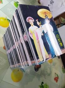 《白蛇传》明信片:共50套合售