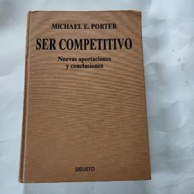 SER  COMPETlTlVO