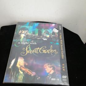 DVD   神秘园之夜